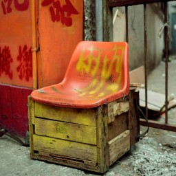 Michael Wolf's photographs of 'Hong Kong Informal Seating Arrangements'
